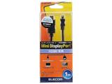 1.0m[Mini DisplayPort ⇔ HDMI]ケーブル AD-MDPHDMIBKシリーズ ブラック AD-MDPHDMI10BK