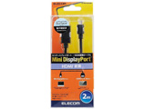 2.0m[Mini DisplayPort ⇔ HDMI]ケーブル AD-MDPHDMIBKシリーズ ブラック AD-MDPHDMI20BK
