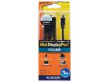 1.0m[Mini DisplayPort ⇔ D-sub15pin]ケーブル AD-MDPVGABKシリーズ ブラック AD-MDPVGA10BK