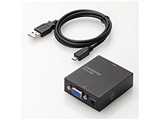 アップスキャンコンバーター/3.5φ/VGA-HDMI/HDMI1.