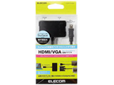 [Mini Display Port] HDMI/VGA変換アダプタ 0.15m・ブラック (Mini Display Port オス → HDMI/VGA メス) TB-MDPHDVGABK