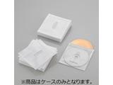 CCD-NIWB120WH Blu-ray・CD・DVD対応不織布ケース(120枚/ホワイト)