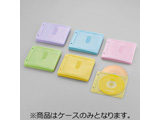CCD-NBWB120ASO Blu-ray・CD・DVD対応不織布ケース(120枚/2穴タイプ/アソートカラー)