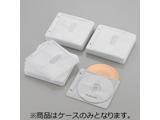 CCD-NBWB240WH Blu-ray・CD・DVD対応不織布ケース(240枚/2穴タイプ/ホワイト)