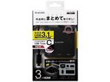 0.3m[USB-C → HDMI / USB-Ax2 / USB-C]3.1変換アダプタ ブラック U3HC-DC03BBK