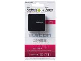 【在庫限り】 タブレット/スマートフォン対応[USB給電] AC - USB充電器 2A (ブラック) MPA-ACUCN004BK