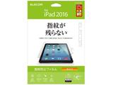 9.7インチiPad Pro用 保護フィルム 防指紋エアーレス 高光沢 TB-A16FLFANG
