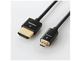 1.0m 3D映像・イーサネット対応 Ver1.4HDMIケーブル(HDMI⇔マイクロHDMI) DH-HD14SSU10BK
