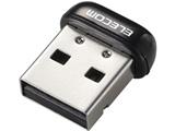 無線LANアダプター(11n/g/b 150Mbps・ブラック) WDC-150SU2MBK
