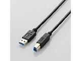 2.0m USB3.0ケーブル 【A】⇔【B】3重シールドケーブル(ブラック) USB3-AB20BK
