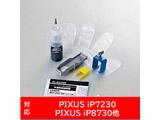 THC-351BK5 キヤノン BCI-351BK(ブラック)対応 詰め替えインク (専用工具付)