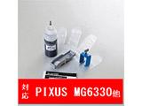 THC-350PGBK5 キヤノン BCI-350PGBK(顔料ブラック)対応 詰め替えインク (専用工具付)