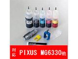 THC-351350SET5 キヤノン BCI-351C/M/Y/BK、BCI-350PGBK対応 詰め替えインク5色セット (専用工具付)