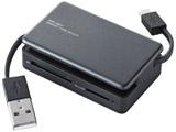 MRSMB07BK(ブラック) メモリリーダライタ PC・スマホ・タブレット用microBケーブル+USB Aケーブル