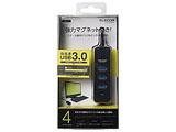 USB3.0ハブ[マグネット付き] (4ポート・バスパワー・ブラック) U3H-T405BBK