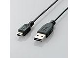 U2C-DMB02BK USB2.0ケーブル 【A】⇔【miniB】(0.2m/両面挿しタイプ/ブラック)