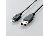 U2C-DAMB10BK USB2.0ケーブル 【A】⇔【microB】(1.0m/両面挿しタイプ/ブラック)