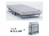 【折りたたみベッド】パンテオン401(シングルサイズ/グレー) 【日本製】【キャンセル不可】