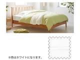 【掛ふとんカバー】エッフェ プレミアム(綿100%/150×210cm/ホワイト)【日本製】