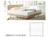 【ボックスシーツ】エッフェ プレミアム(綿100%/195×195×35cm/ホワイト)【日本製】
