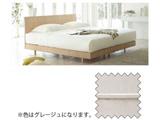 【ボックスシーツ】エッフェ プレミアム(綿100%/122×195×35cm/グレージュ)【日本製】