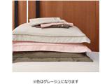 【まくらカバー】エッフェ プレミアム(綿100%/43×63cm/グレージュ)【日本製】