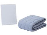 【ベッドパッド/ボックスシーツ】クラウディアベッドパッド&マットレスカバー(シングルサイズ/97×195cm/ブルー)【日本製】