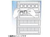 SDカードファイルシート (10枚入り)