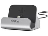 iPhone/iPod対応[Lightning] MIXIT↑ ドックスタンド ケーブル一体型 (1.2m・シルバー) F8J045btJP