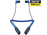 【アウトレット】 Bluetoothイヤホン  ロイヤルブルー S2IKW-J569-B [リモコン・マイク対応 /ワイヤレス(ネックバンド) /Bluetooth]