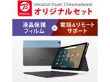 【保護フィルム&電話リモートセット】ノートパソコン IdeaPad Duet Chromebook (クロームブック)(セパレート型) アイスブルー + アイアングレー ZA6F0038BC [10.1型 /MediaTek /eMMC:128GB /メモリ:4GB /2020年03月モデル]