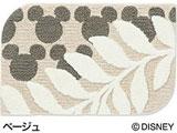 玄関マット ミッキー/ローレル(50×80cm/ベージュ)【日本製】 【日本製】
