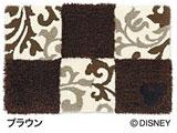 玄関マット ミッキー/チェッカーボード(50×80cm/ブラウン)【日本製】 【日本製】