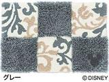 玄関マット ミッキー/チェッカーボード(50×80cm/グレー)【日本製】 【日本製】