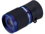 単眼鏡 アートスコープH4x12(ブルー)