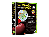 【在庫限り】 スーパーマップル・デジタル19東日本版 JS995124
