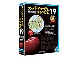 【在庫限り】 スーパーマップル・デジタル19西日本版 JS995131