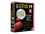 スーパーマップル・デジタル19関東甲信越版 JS995148