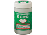 研磨材 GC微粉1kg #600 RD3106