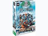 【限定特価】 英雄伝説 碧の軌跡 ドラマCD同梱版【PSP】