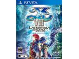 イースVIII -Lacrimosa of DANA- 通常版 【PS Vitaゲームソフト】