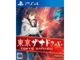 東亰ザナドゥ eX+ 【PS4ゲームソフト】
