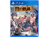 英雄伝説 閃の軌跡III 通常版 【PS4ゲームソフト】