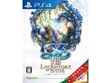 【12/20発売予定】 イースVIII -Lacrimosa of DANA- クリスマスGiftパッケージ 【PS4ゲームソフト】