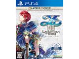 イースVIII -Lacrimosa of DANA- スーパープライス 【PS4ゲームソフト】