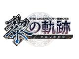 英雄伝説 黎の軌跡 SPRIGGAN Edition 【PS4ゲームソフト】※ソフマップ特典なし