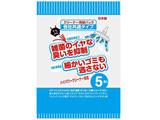 クリーナー用紙パック(各社共通・5枚入り) BK05K