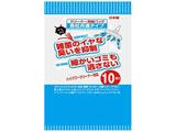 クリーナー用紙パック(各社共通・10枚入り) BK10K