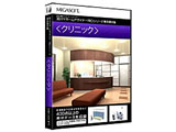 3Dマイホームデザイナー PRO専用素材集 (クリニック) Win/CD