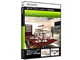 3Dマイホームデザイナー PRO専用素材集 (カフェ) Win/CD
